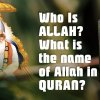 Who is Allah | Video