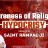 Awareness of Religious Hypocrisy