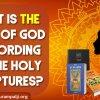 Form of God in Gita, Quran, Bible & Guru Granth Sahib
