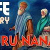 Life History of Guru Nanak Dev Ji | Video