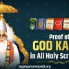 What is the proof that Kabir Sahib is God? | Video
