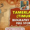 Tamerlane (Timur) Biography & Story from a Shepherd to a Conqueror