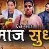 Way of Living | Sant Rampal Ji | Web Video Series